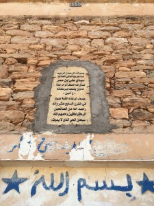 Sidi Ali ou Amer Mausoleum